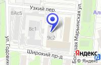 Схема проезда до компании ТФ ТЕЙЛОР в Москве