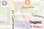 Схема проезда до компании Yolo Travel в Москве