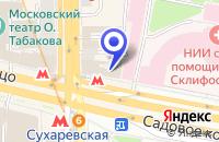 Схема проезда до компании КОПИРОВАЛЬНЫЙ ЦЕНТР ФИРМА БЫСТРО в Москве