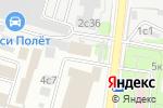 Схема проезда до компании Antisplash.ru в Москве