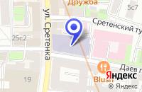 Схема проезда до компании МЕБЕЛЬНЫЙ МАГАЗИН КАФЕДРА в Москве