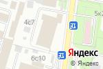 Схема проезда до компании Kauffort в Москве