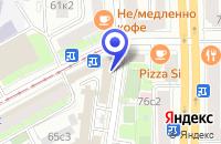 Схема проезда до компании ТФ ТЕХРЕСУРС в Москве