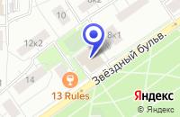 Схема проезда до компании ТФ FORCE COMPUTERS в Москве