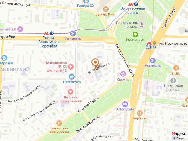 Остановка Ул. Кондратюка в Москве