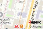 Схема проезда до компании Спортивная школа в Москве