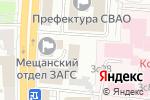 Схема проезда до компании Горзеленхоз №6 в Москве
