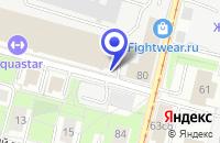 Схема проезда до компании МАГАЗИН КУХОННЫХ АКСЕССУАРОВ AQUA SPS в Москве