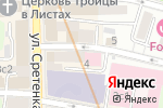 Схема проезда до компании Персоналкин в Москве