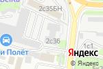 Схема проезда до компании Патентный поверенный Турковский С.А в Москве