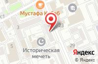 Схема проезда до компании Национальная Строительная Компания в Москве