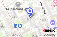 Схема проезда до компании АГРОПРОМЫШЛЕННАЯ КОМПАНИЯ ГИНКГО в Москве