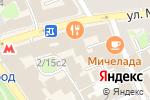 Схема проезда до компании ТЕЛЕФЛОТ КОНСАЛТИНГ в Москве