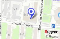 Схема проезда до компании КОМПЬЮТЕРНАЯ ФИРМА BUILT-IN в Москве