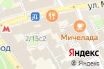 Схема проезда до компании Sleep7 в Москве