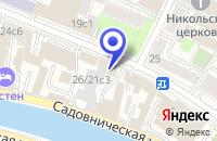 Схема проезда до компании МУЗЕЙ-КВАРТИРА Г.М. КРЖИЖАНОВСКОГО в Москве