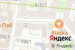 Схема проезда до компании Love Life Tattoo в Москве