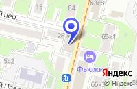 Схема проезда до компании АКБ РОСДОРБАНК (РОССИЙСКИЙ АКЦИОНЕРНЫЙ КОММЕРЧЕСКИЙ ДОРОЖНЫЙ БАНК) в Москве