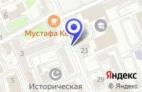Схема проезда до компании НПК МОСНАСОСМАШ в Москве