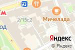 Схема проезда до компании Аксиомус в Москве