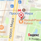 Императорское Общество России