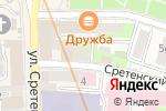Схема проезда до компании Транссибирская перестраховочная корпорация в Москве
