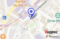 Схема проезда до компании КБ КАПИТАЛ КРЕДИТ БАНК в Москве