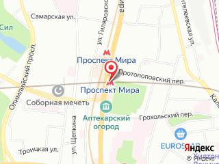 Ремонт холодильника у метро Проспект Мира