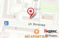Схема проезда до компании Медиа Спэйс в Москве