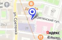 Схема проезда до компании АПТЕКА СТОЛИЧНАЯ 1/3 в Москве