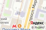 Схема проезда до компании Русский рукопашный бой в Москве