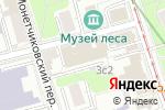 Схема проезда до компании Автаркия Групп в Москве