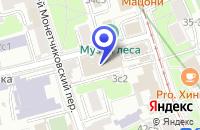 Схема проезда до компании АКБ ИНТРАСТБАНК в Москве
