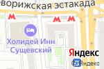 Схема проезда до компании Основной инстинкт в Москве