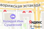 Схема проезда до компании DIVAN.RU в Москве