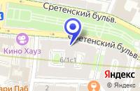 Схема проезда до компании САЛОН КРАСОТЫ А-СРЕТЕНКА в Москве