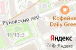 Схема проезда до компании Language 360 в Москве