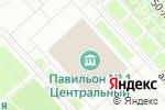 Схема проезда до компании Red Crab в Москве