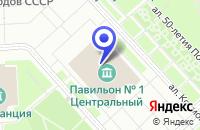 Схема проезда до компании ТФ ФОРТ-СОВАЖ в Москве