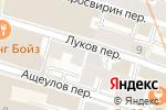 Схема проезда до компании Дента в Москве