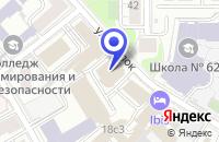 Схема проезда до компании КОНСАЛТИНГОВОЕ АГЕНТСТВО РЕНОВА КОНСАЛТИНГ СЕРВИСЕС ЛИМИТЕД в Москве