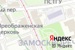 Схема проезда до компании НоваКард в Москве