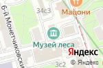 Схема проезда до компании Российский музей леса в Москве