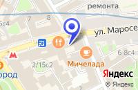 Схема проезда до компании АТЕЛЬЕ ДВЕРЕЙ ЯГУАР в Москве