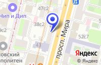 Схема проезда до компании КОПИРОВАЛЬНЫЙ ЦЕНТР БЛИК СН в Москве