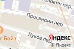Схема проезда до компании FORTECO в Москве