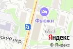 Схема проезда до компании Сталкер-полиграф в Москве