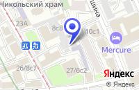 Схема проезда до компании ПТФ ПЛАДОС в Москве