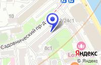 Схема проезда до компании БИЗНЕС-ЦЕНТР ЦЕНТРАЛ ПЛАЗА в Москве