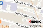 Схема проезда до компании РиалИнвест в Москве